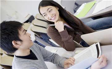 在线日语学习哪个好?找日语外教上课好吗? 日语高考 第1张