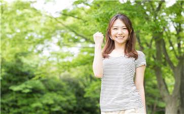 线上日语培训机构靠谱吗,网上学日语需要注意 大学专业 第1张